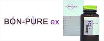 ボンピュアー BON-PURE ex